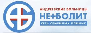 ООО Медицинский Центр «НЕБОЛИТ»